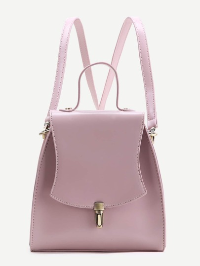 Pink PU Backpack With Convertible Strap