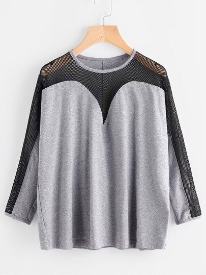 T-Shirt Maniche Lunghe Pannello A Rete Contrasto - Grigio