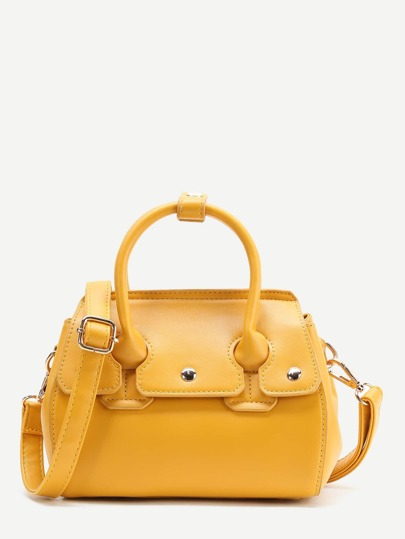Yellow PU Shoulder Bag With Adjustable Strap