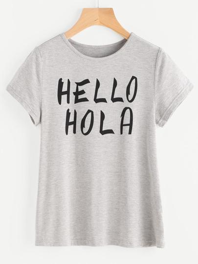 Camiseta de manga corta con estampado de letra - gris