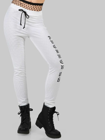 Dreamers Drawstring Sweatpants IVORY