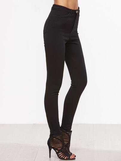 High Waist Skinny Stretch Pants