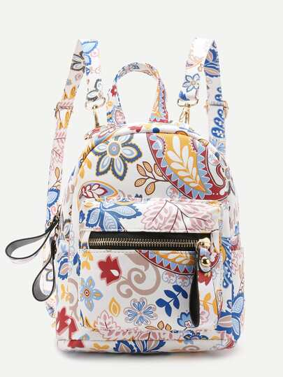 Calico Print Front Zipper PU Backpack With Adjustable Strap
