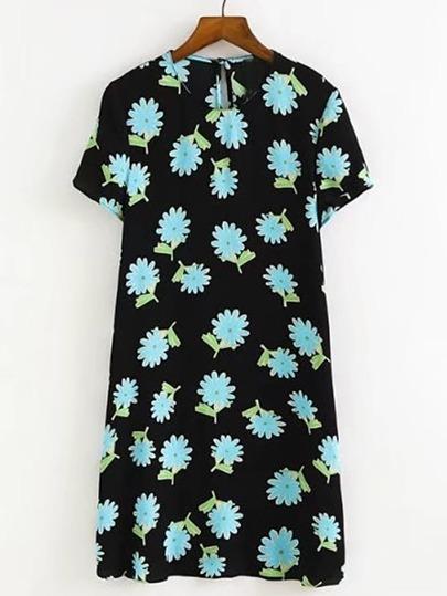 Sunflower Print Keyhole Back Dress