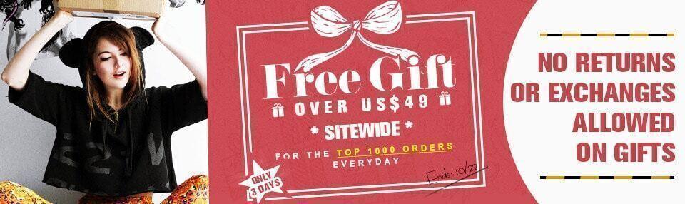 Free Gift 151019