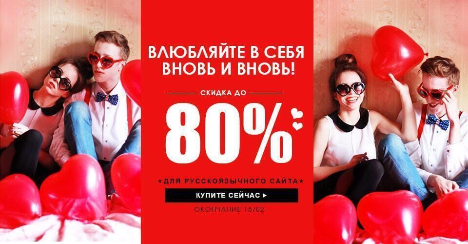 shop reds