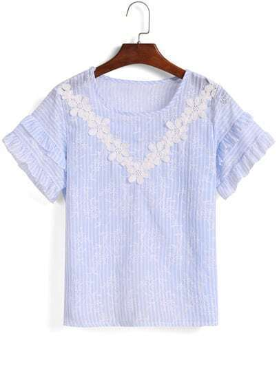 Blue Short Sleeve Vertical Stripe Embroidered Blouse