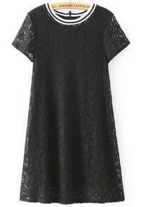 Black Short Sleeve Lace Loose Dress