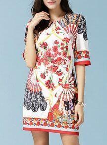 Multicolor Fan Print With Zipper Dress