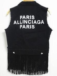 Black Lapel Letter Print Tassel Vest