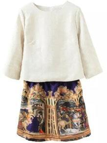 White Round Neck Crop Top With Floral Skirt