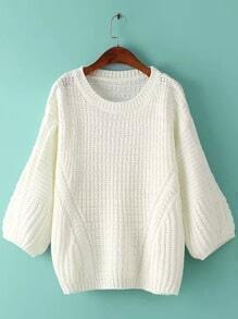 Beige Round Neck Chunky Loose Knit Sweater