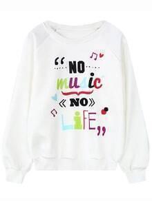 White Round Neck Letter Print Sweatshirt