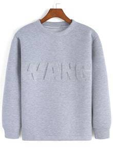 Grey Round Neck Letters Pattern Sweatshirt