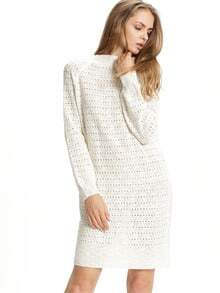 Beige Round Neck Loose Sweater Dress