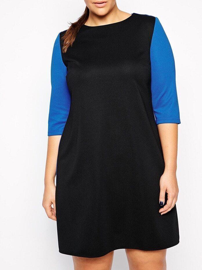 Colour-block Round Neck Loose Plus Dress
