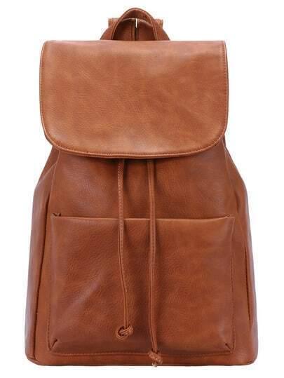 Dark Khaki Drawstring PU Backpack