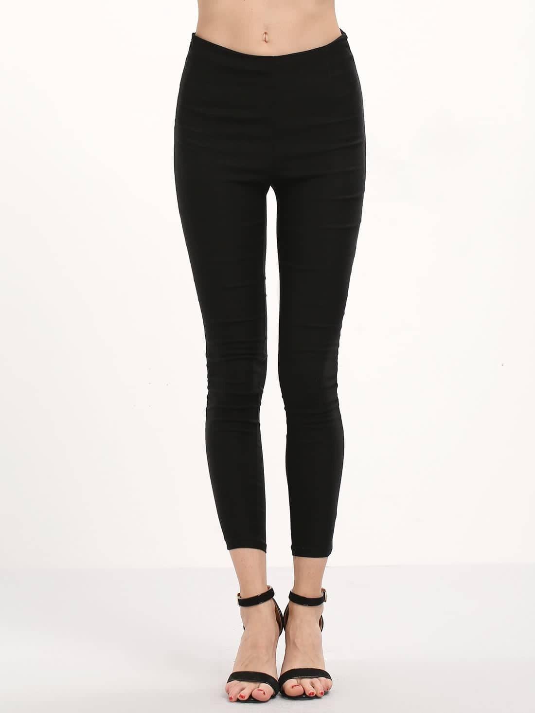 Black Zipper Slim Leggings