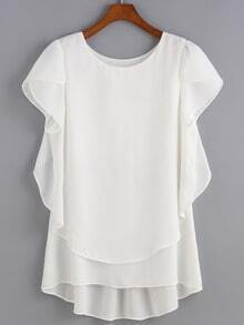 Round Neck High Low Chiffon White Blouse