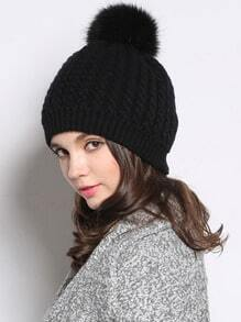 Black Casual Twisted Ball Hat