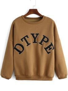 Khaki Round Neck Letters Patterned Sweatshirt