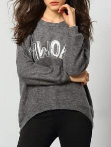 Grey Round Neck Letters Patterned Dip Hem Sweatshirt
