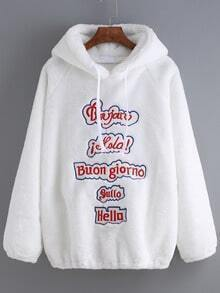 White Drawstring Hooded Letter Print Sweatshirt