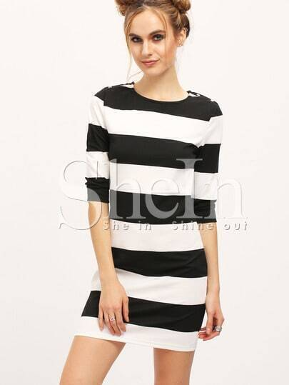 White Striped Sheath Dress