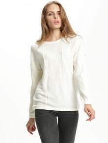 White Crew Neck Ribbed T-Shirt