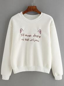 White Crew Neck Ear Letters Embroidered Sweatshirt