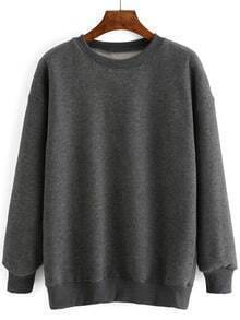 Grey Crew Neck Long Sleeve Loose Sweatshirt
