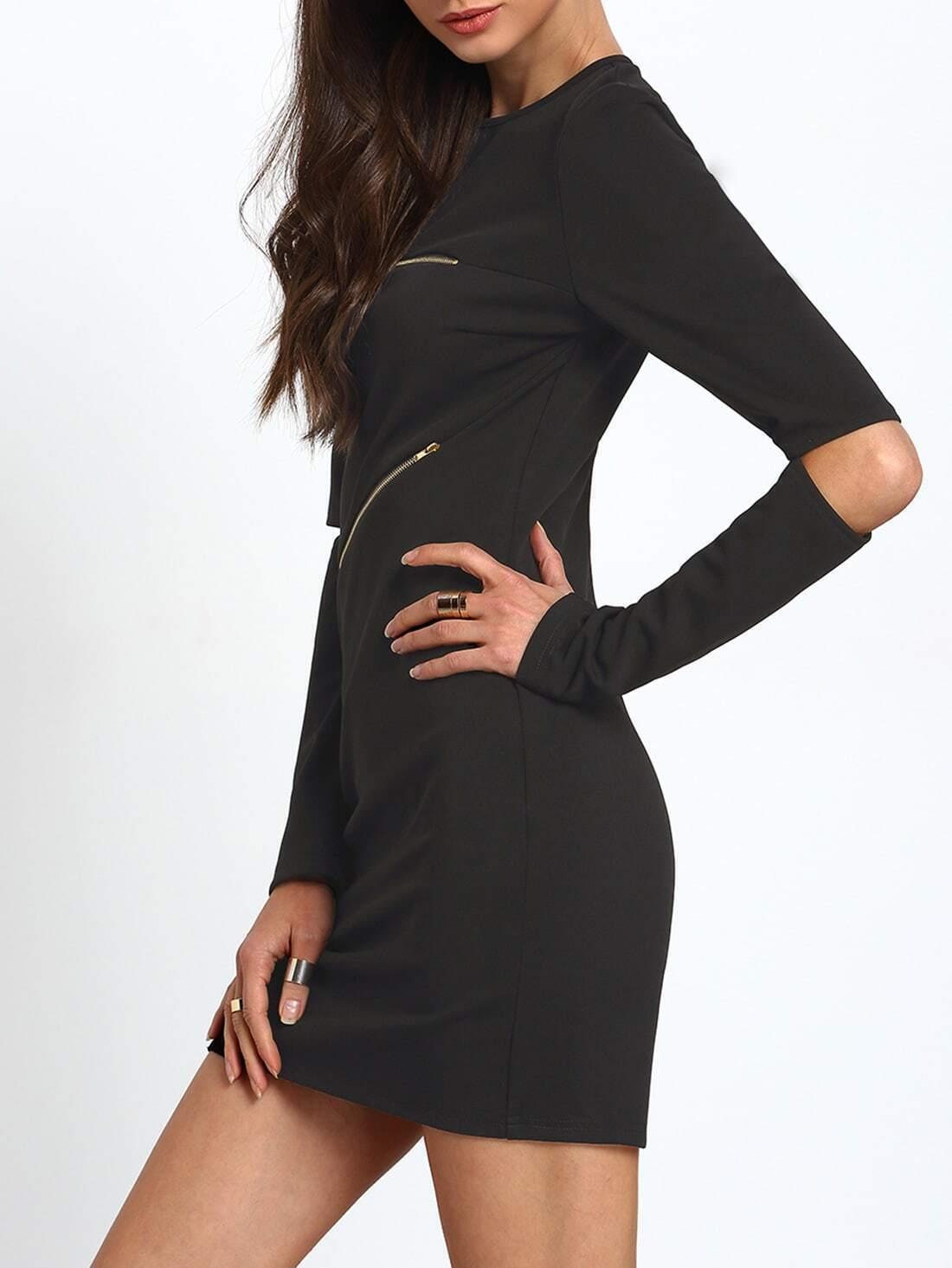 how to fix a split zipper on a dress