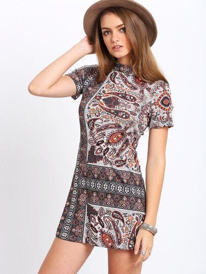 Multicolor Mock Neck Backless Vintage Shift Dress