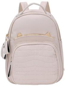 Crocodile Embossed Metal Bar Accent Backpack