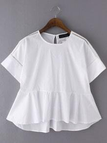White Dip Hem Hollow Short Sleeve Blouse