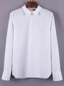 Doll Collar Folds White Shirt
