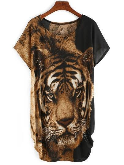 Tiger Print Loose Fit Dress