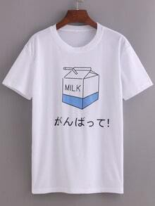 White Milk Print T-shirt