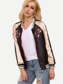 Multicolor Pockets Convertible Stars Embroidery Jacket