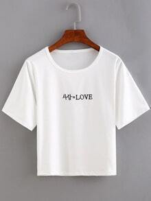 Letter Embroidered T-shirt - White