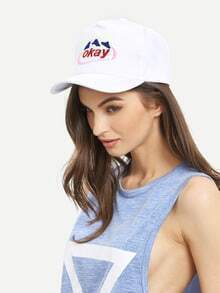 Embroidery White Baseball Hat
