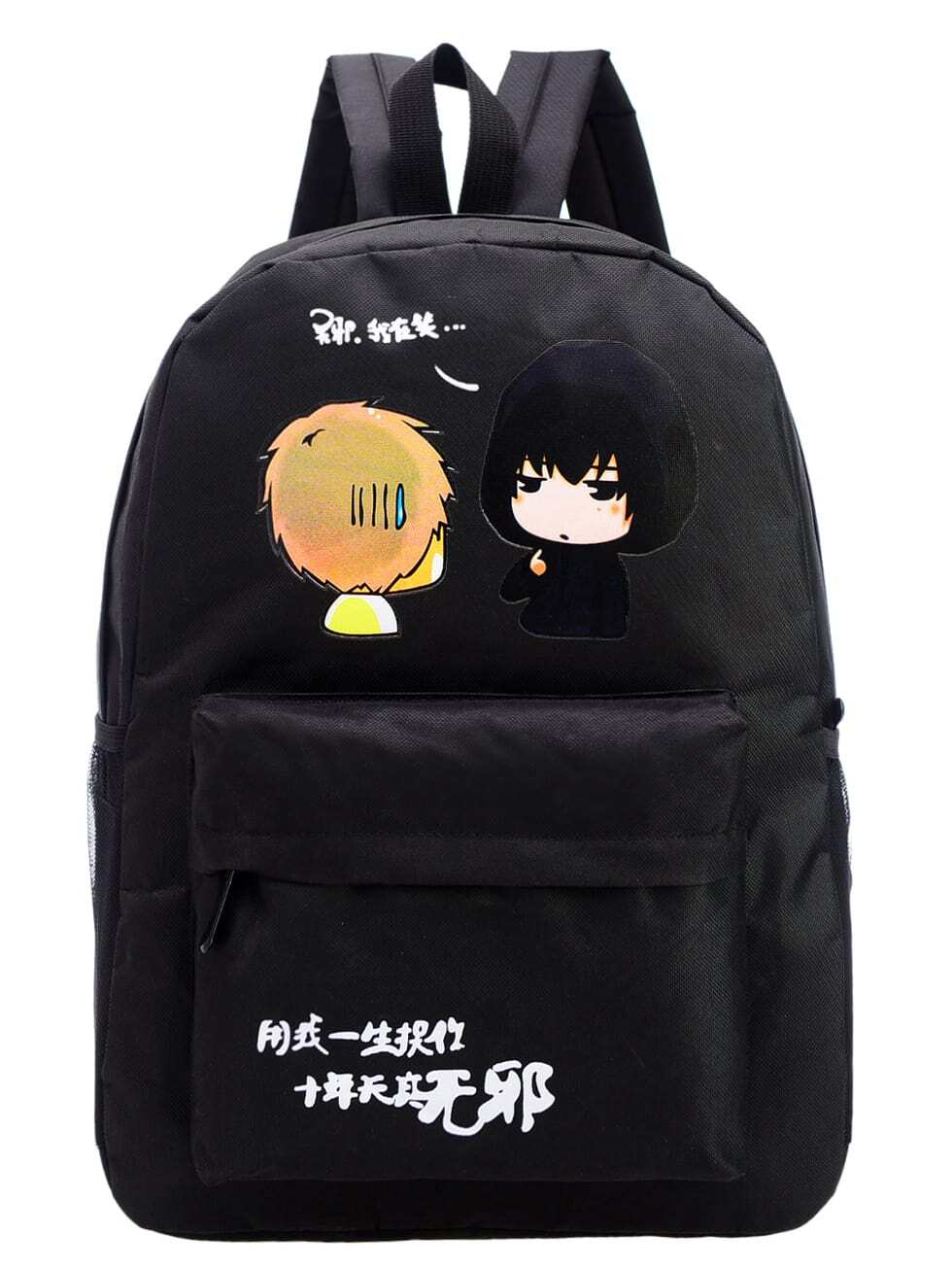 Cartoon Print Nylon Backpack - BlackCartoon Print Nylon Backpack - Black<br><br>color: Black<br>size: None