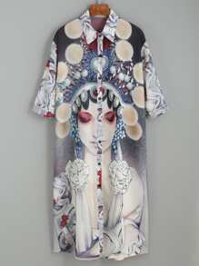 Multicolor Painting Print Chiffon Shirt Dress