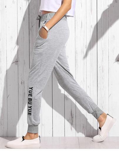 Grey Heathered Knit Ribbed Drawstring Pants