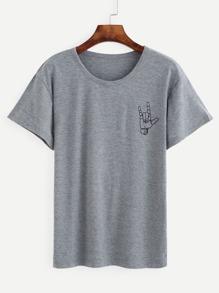 T-Shirt Stampa Gesto D'Amore - Grigio