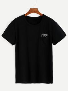 T-Shirt mit Druck - schwarz