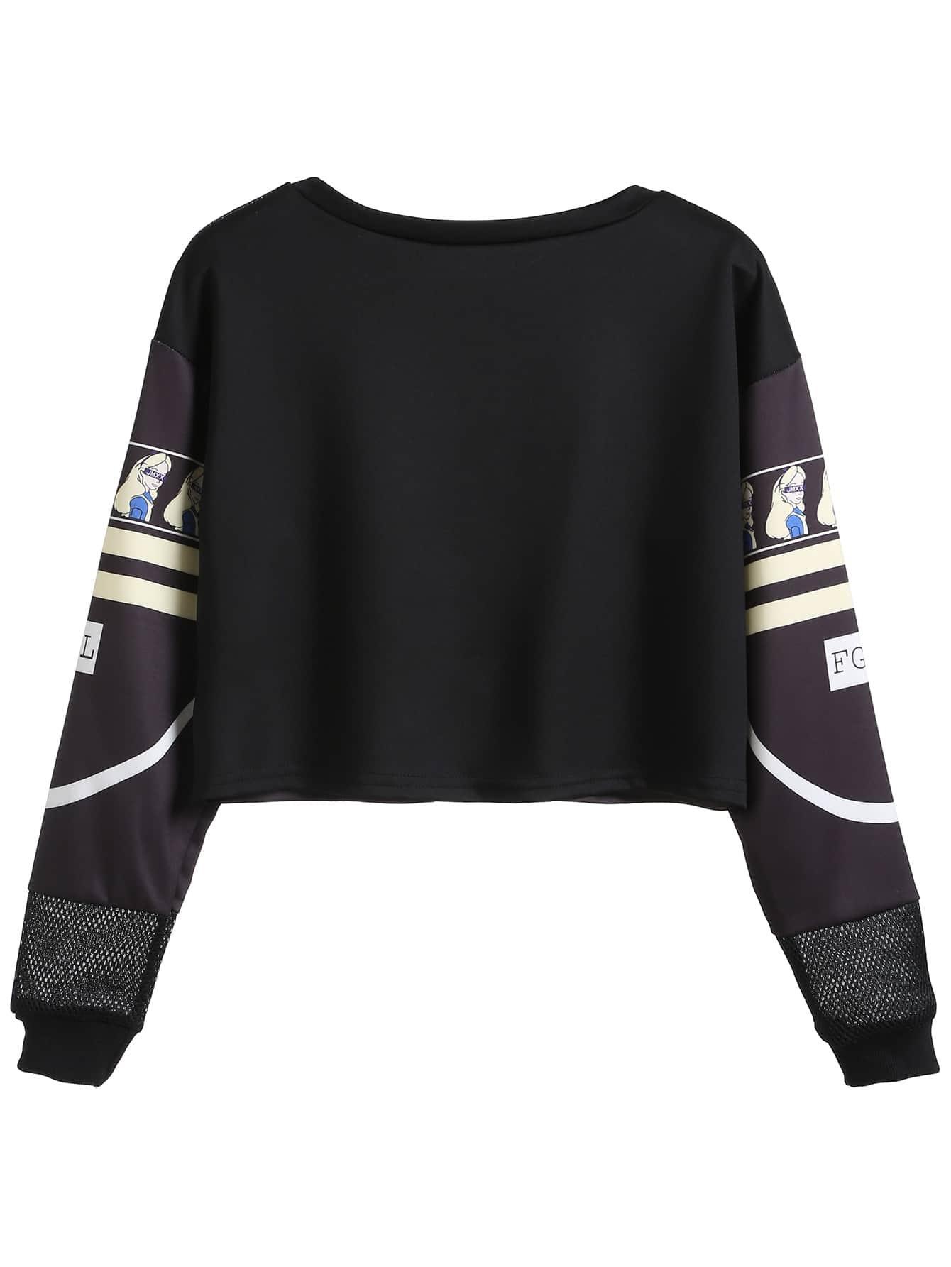 sweatshirt160824107_2