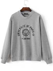 Grey Tower Embroidered Long Sleeve Sweatshirt