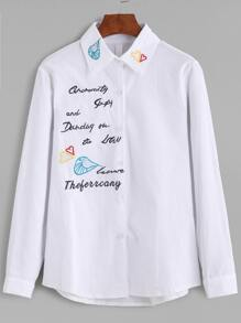 White Slogan And Hearts Embroidered Shirt