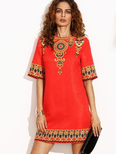 Aztec Print Zipper Back Jacquard Dress